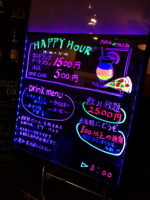 LED 看板 中国