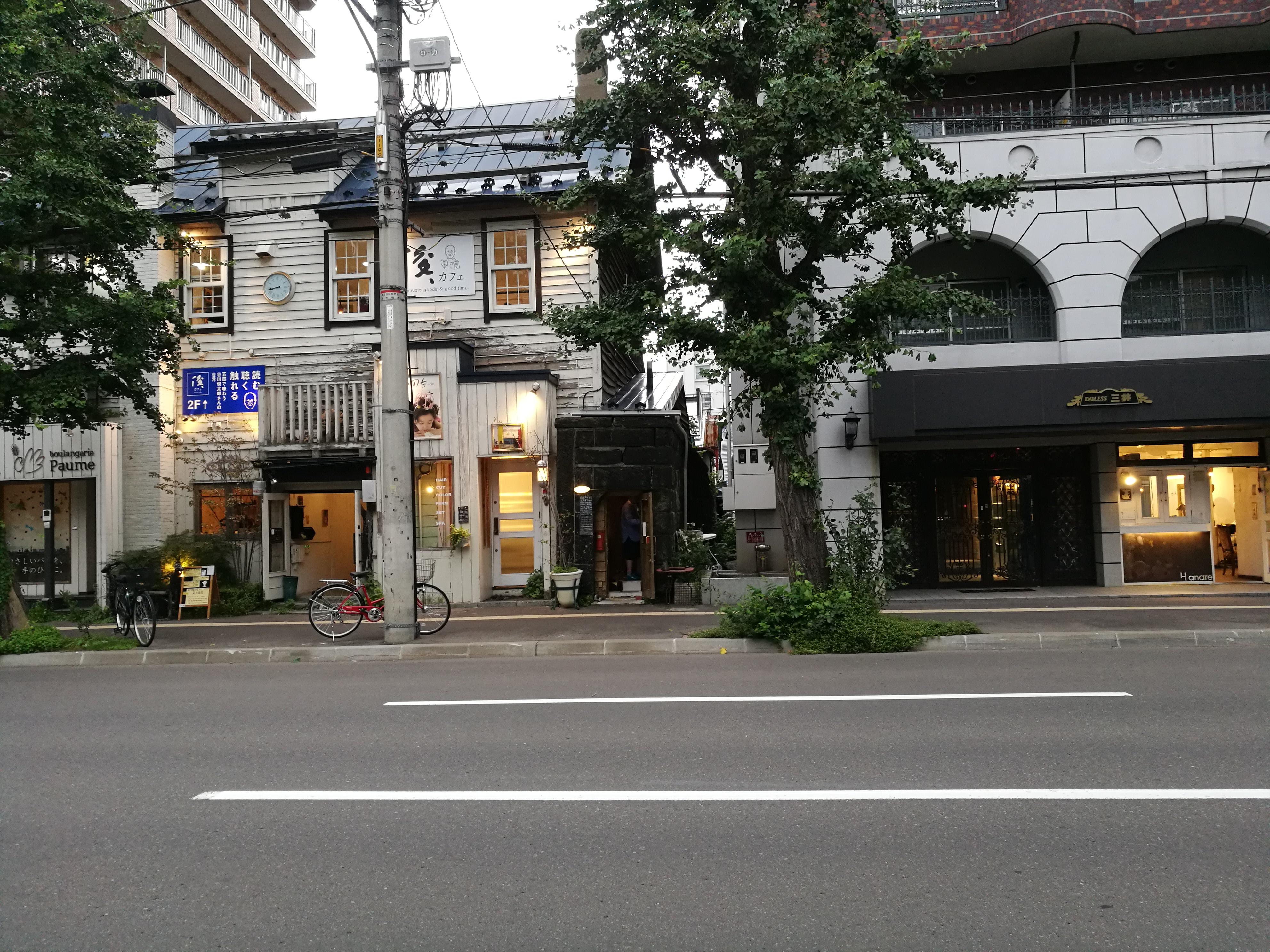 日本一小さいbar