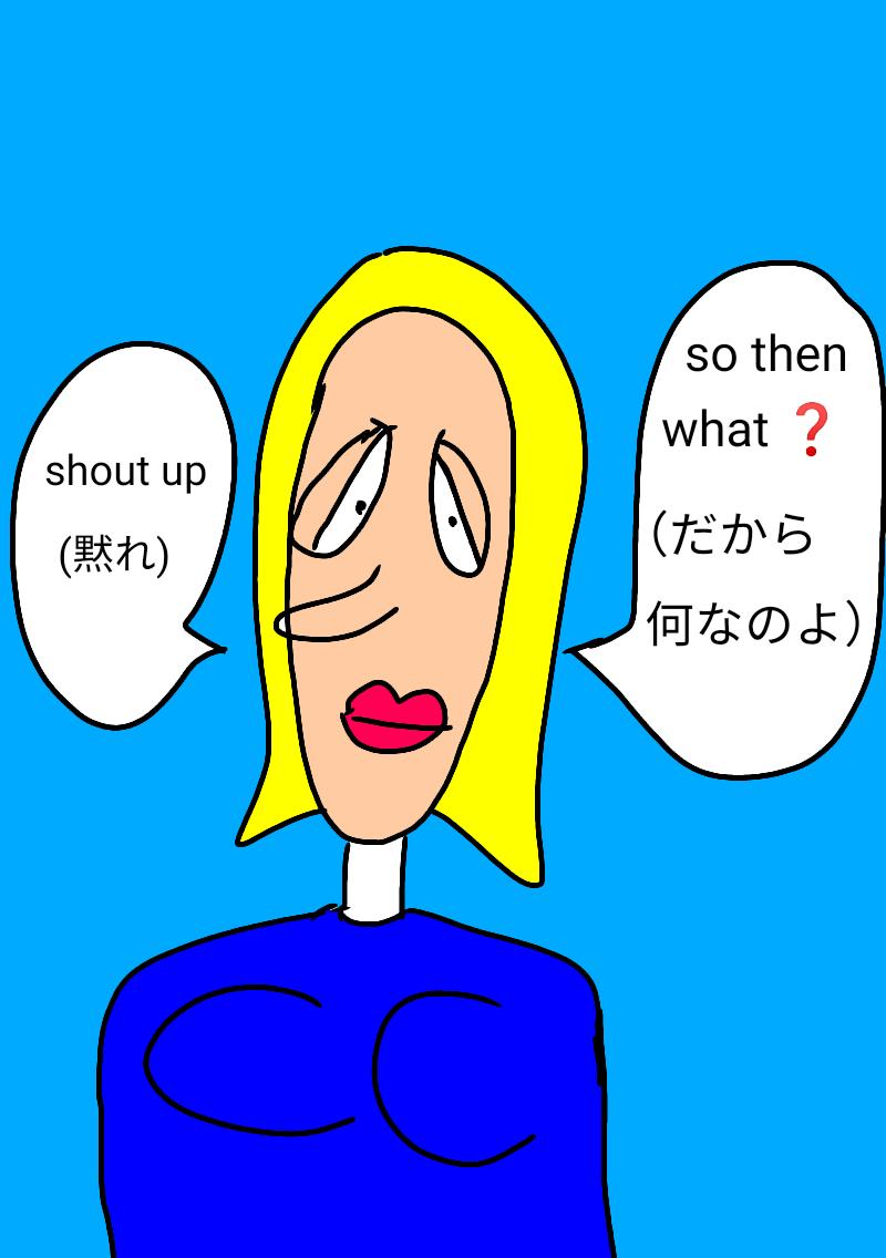 だから何❓を英語を言おう(thenの使い方)