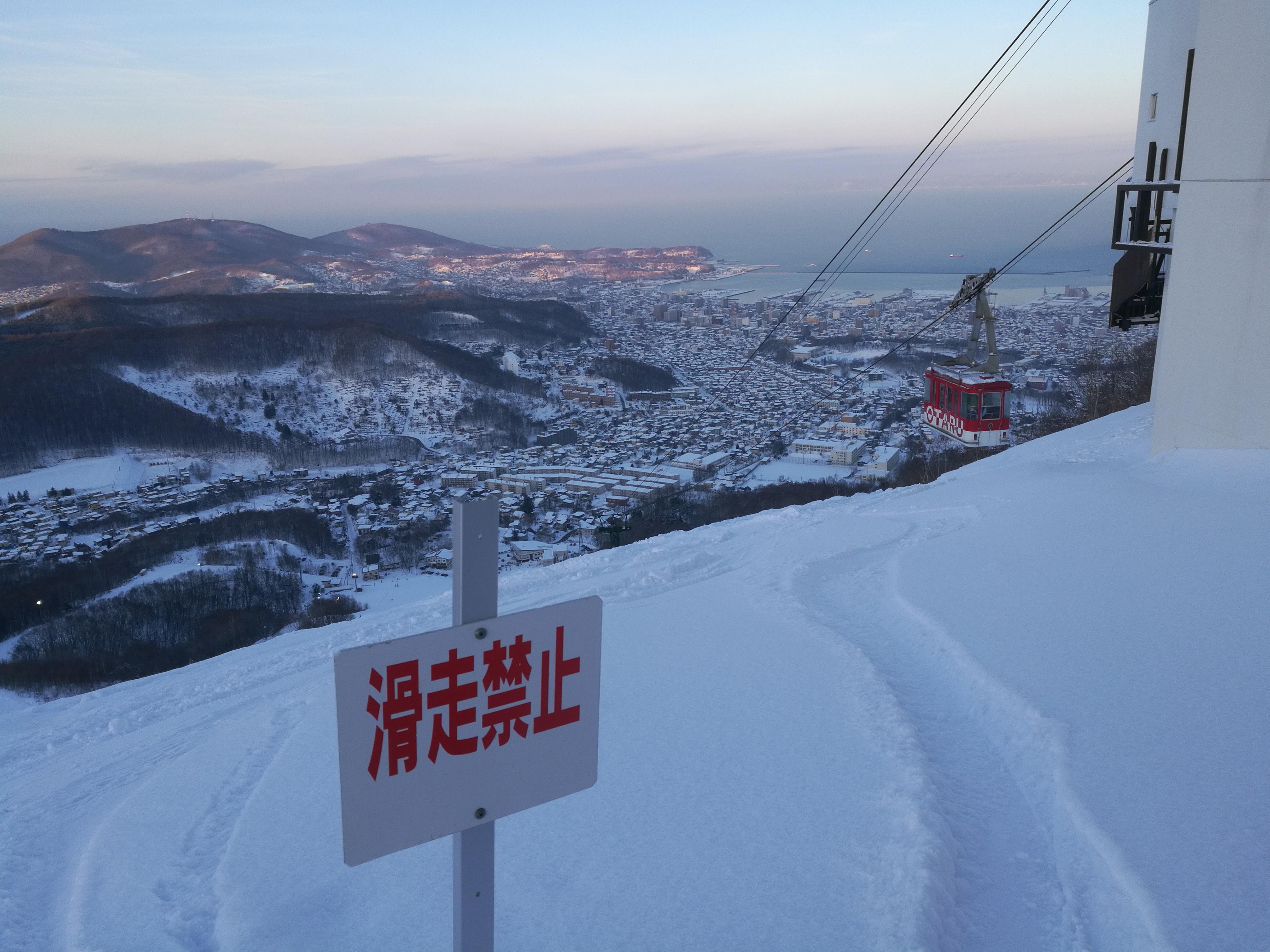 天狗山スキーはヤバい(天狗の故郷)