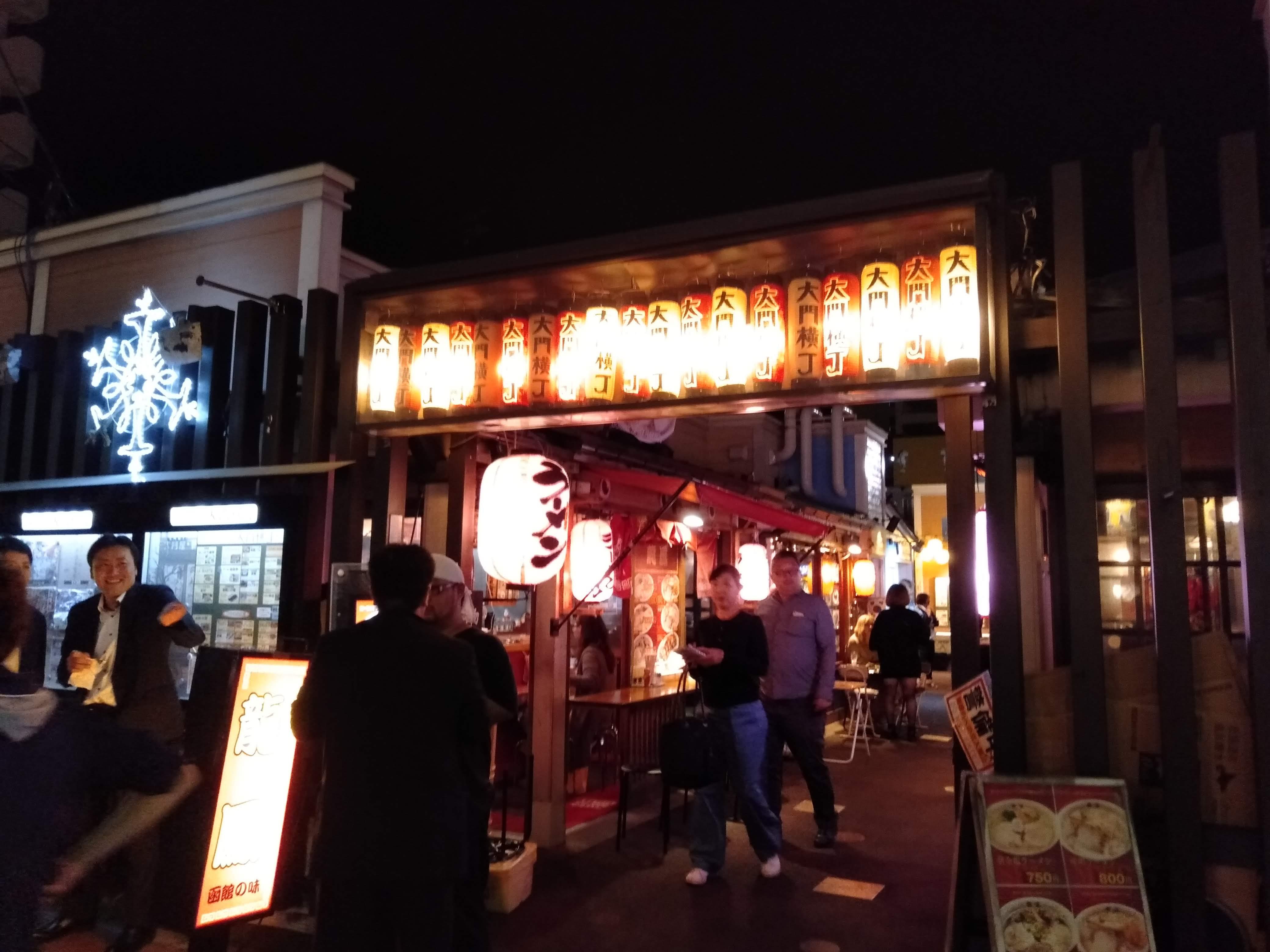 夜の函館観光!1人旅行きました!