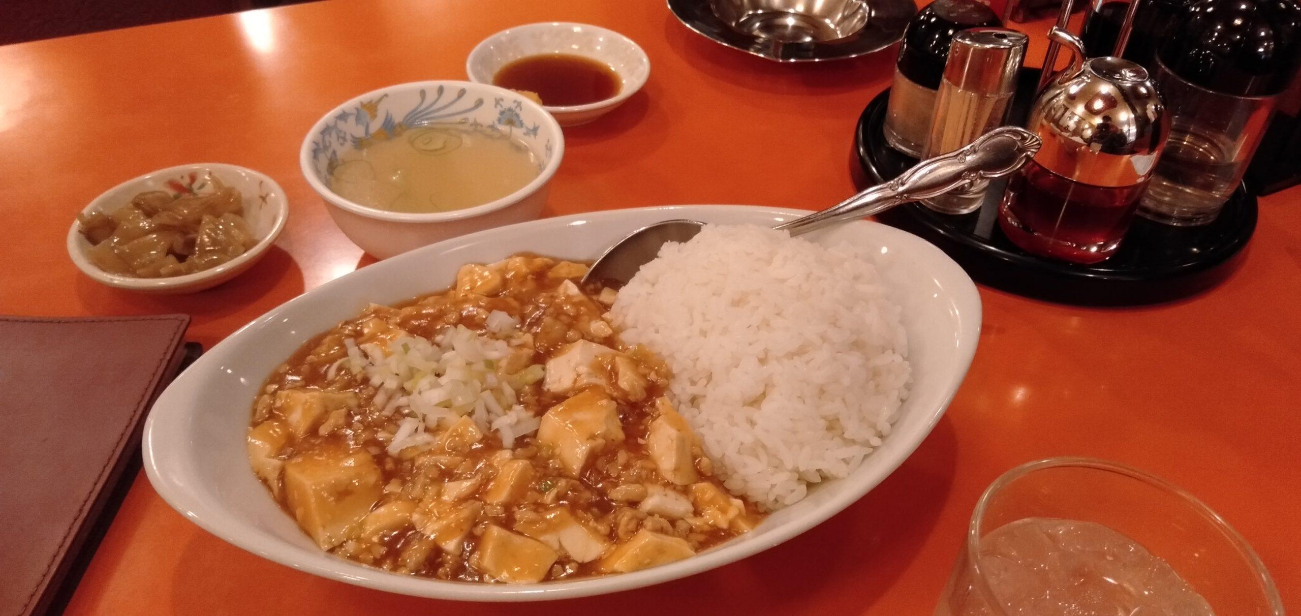 最高の麻婆豆腐
