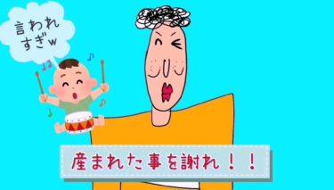 ストレスの限界!!(出勤前に玄関で吐いた俺…w)励ましの英語を紹介!!