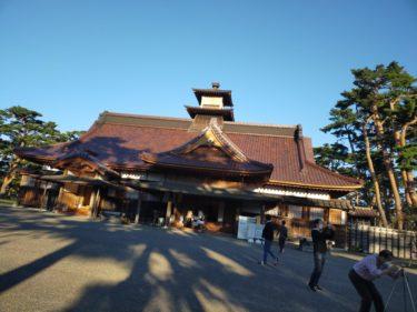 【函館】函館奉行所行ってきた。北海道の江戸時代!再現度ハンパないぞ!感動した!