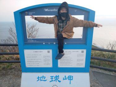 【室蘭ffっぽい夜景と地球岬!!恋が実る伝説の場所に行ってきたよ!スペシャル